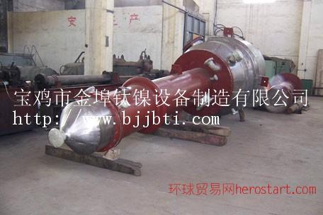 钛盘管,钛罐,钛反应罐,钛冷却塔镍板