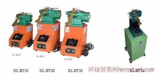 手动碰焊机 铜线对焊热接机