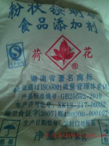 东莞铵明矾净水絮凝剂