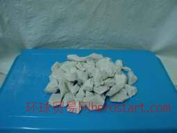 东莞明矾净水剂