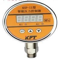 KSP-II数显压力开关