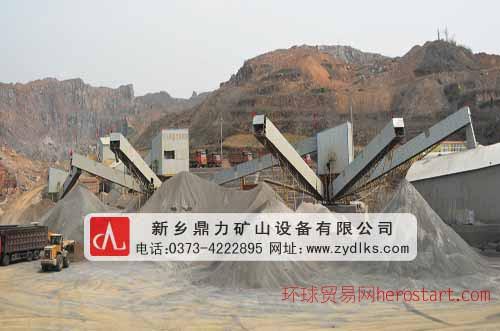 时产1000-1200吨石料生产线