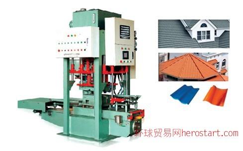 型煤设备压球机煤粉压球机压焦机压球机生产线
