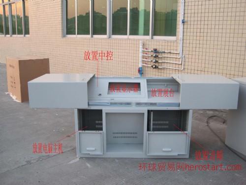 多媒体讲台BX-1200F