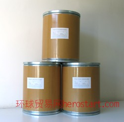 4-甲氧基肉桂酸