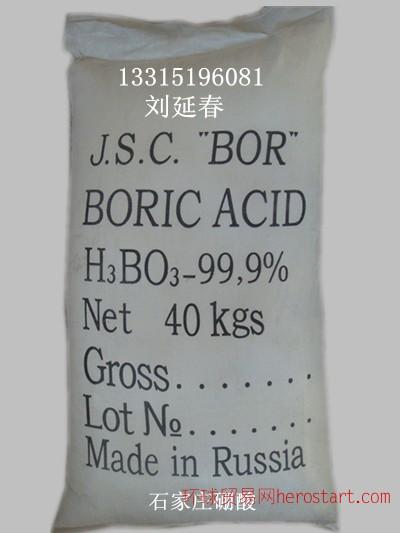 肥料级硼酸