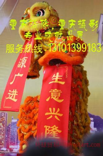 重庆宣传片,重庆形象片,重庆短片,各种影视作品拍摄。