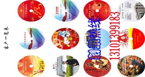 重庆光盘刻录,VCD刻录,DVD刻录,重庆都和科技有限公司