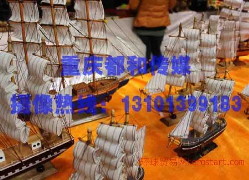 重庆宣传片制作公司,专业从事公司宣传片摄影及制作