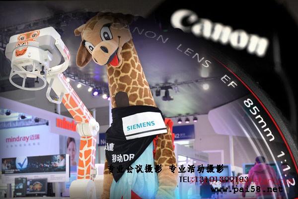 重庆专业宣传片制作,重庆泰扬文化传媒