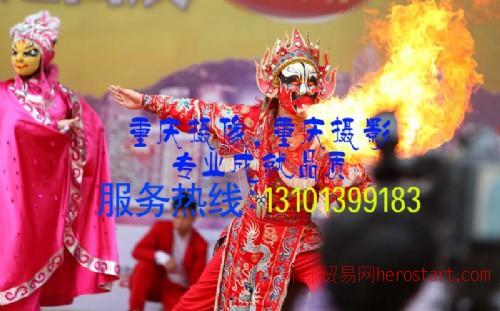 重庆摄像,业拍摄各类庆典,大型活动,大型晚会,会议,年会