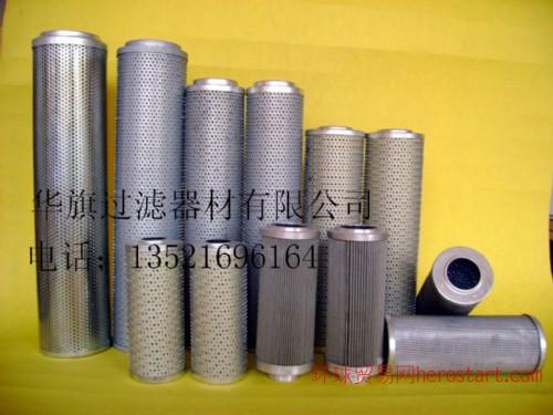 批发TFX-1300×80黎明液压油滤芯