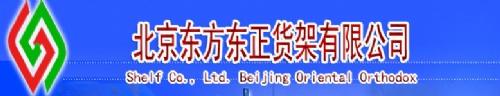 南昌专业舞台音响,南昌会议室音响,南昌KTV音响,南昌音响