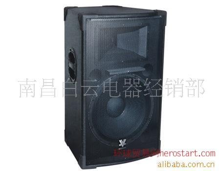南昌音箱,南昌专业音箱,南昌哪有音箱销售,南昌哪里可以买到音箱