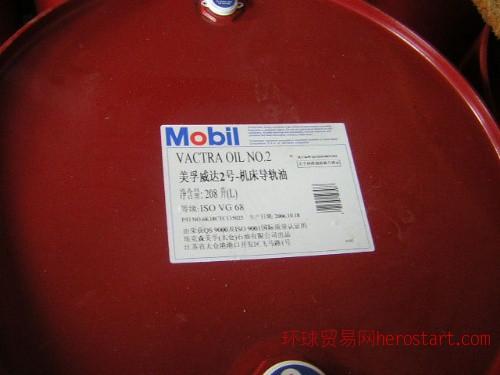 昆山吴江苏州上海常熟美孚导轨油价格