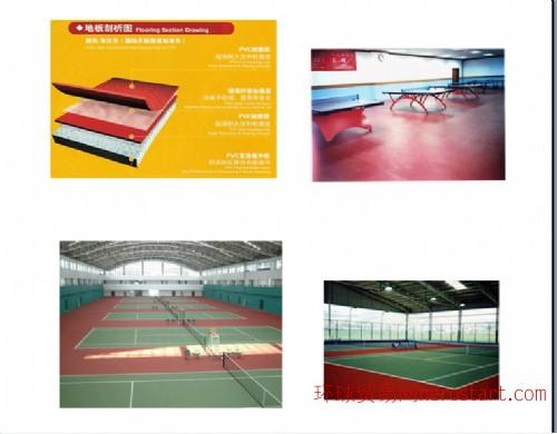 青岛室内PVC运动地板,规格款式齐全,免费送货安装,货到付款