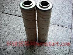 134-6307【2020pm】卡特油水分离器滤芯