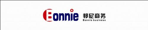 深圳货架#广州重型货架#莆田重型货架厂