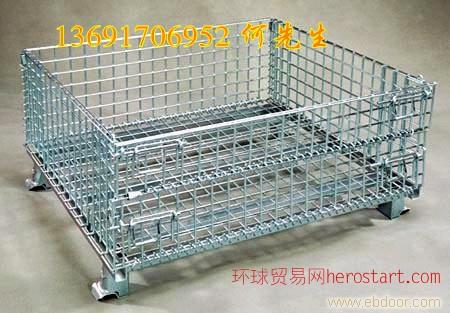 仓储笼……广东仓储笼……折叠仓储笼……