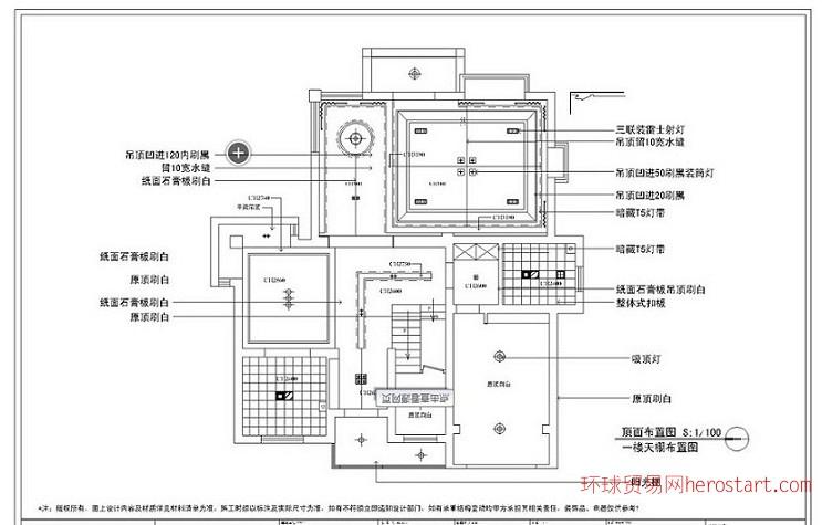 余姚建筑CAD制图 施工图培训