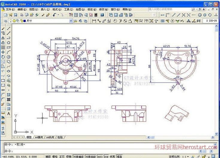 余姚CAD机械制图培训