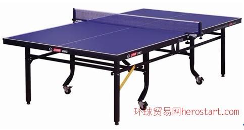 西安红双喜t2024乒乓球台