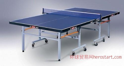 西安红双喜t2023乒乓球台