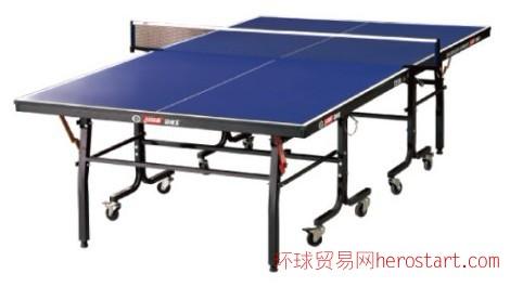 西安红双喜t2125乒乓球台