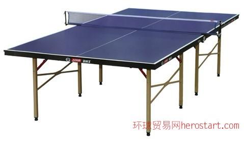 西安红双喜t3726乒乓球台