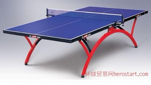 西安红双喜t2828乒乓球台