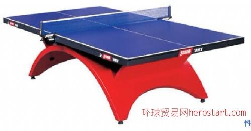 西安红双喜大彩虹乒乓球台