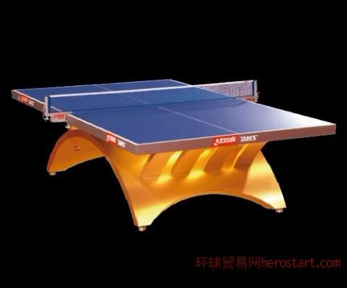 西安单位红双喜金彩虹乒乓球台