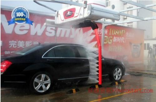 130秒全自动洗车机价格 超快电脑自动洗车机 高效率全自动洗车机