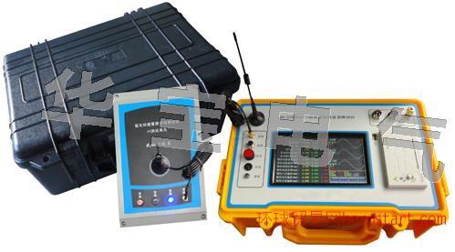 三相氧化锌避雷器无线测试仪