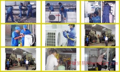 杭州江干区空调维修冰箱维修加液回收