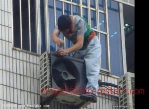 滨江空调不开机不启动维修%空调加氟快速上门服务