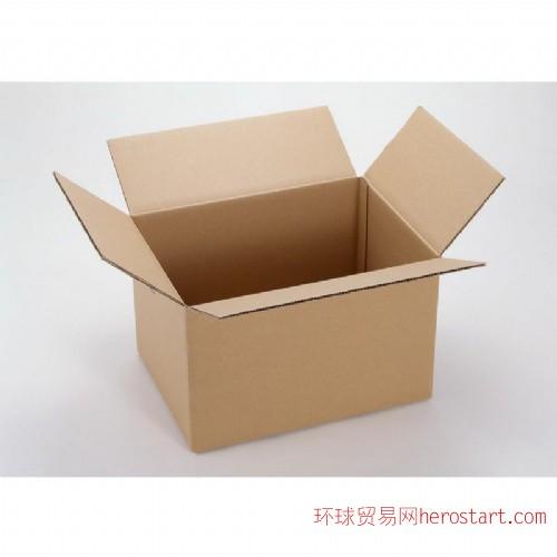 广水三层瓦楞纸箱