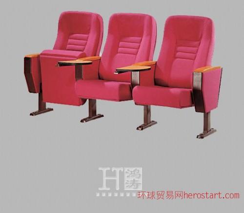 实木礼堂椅