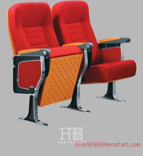 会议椅模型