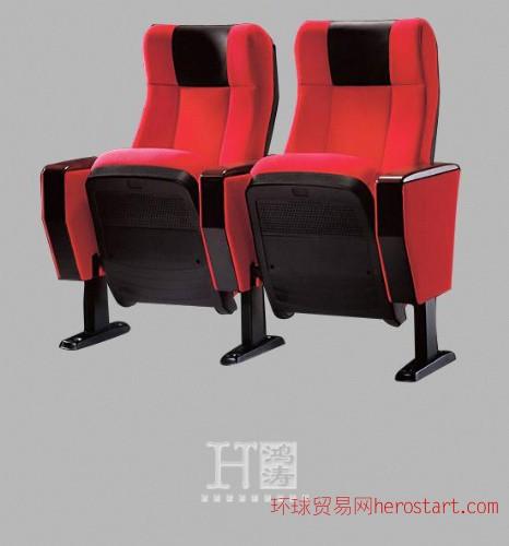 鸿涛会议椅