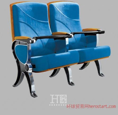 办公会议椅