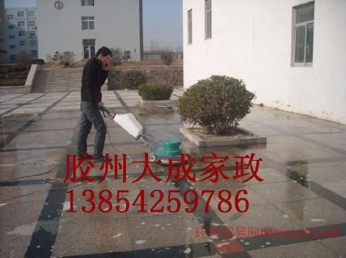 胶州家政服务0532-58983000