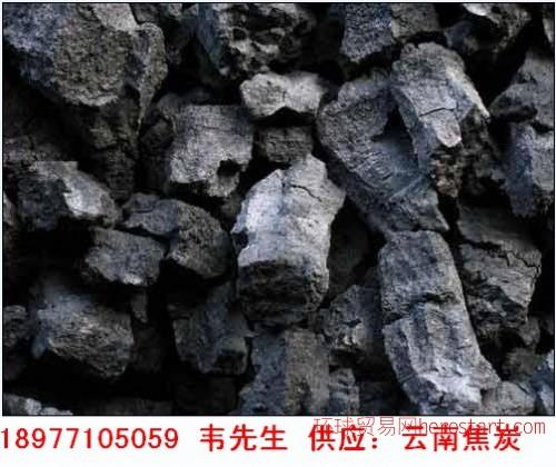 广西南宁焦炭供应