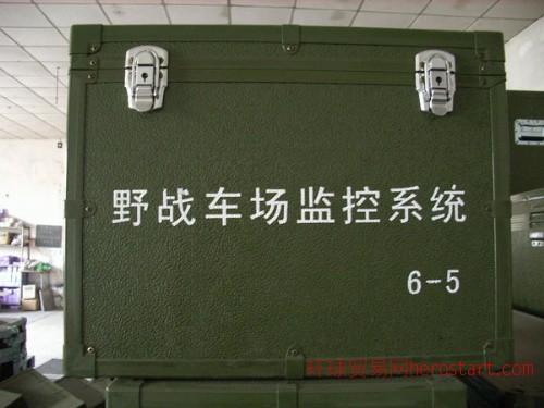 山东铝合金箱定做  大连航空箱定做 军用箱定做