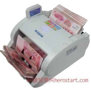 维融WJD-HK8100点钞机   销售维融全系列点钞机  点钞机维修