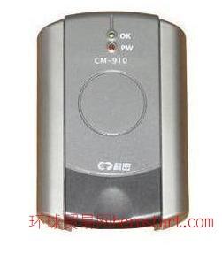 科密CM910U发卡器   安装   维修