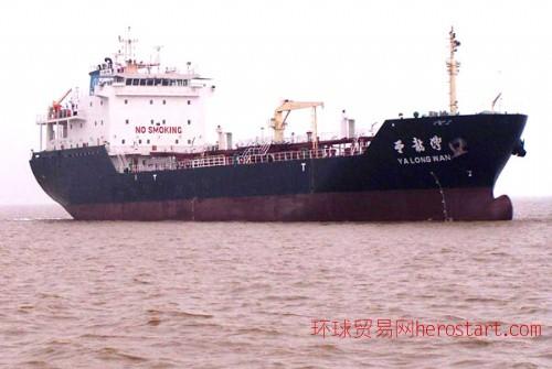 6700吨散货船对外出售