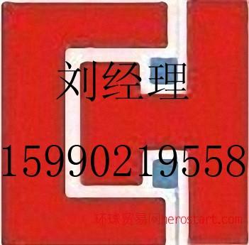 代办宁波公司注册、大额垫资注册、公司增资