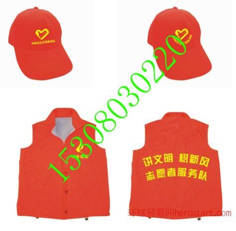 志愿者马甲背心围裙车套体恤服装