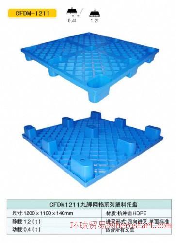 天津塑料托盤叉車托盤
